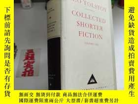 二手書博民逛書店Leo罕見Tolstoy: Collected Shorter Fiction 托爾斯泰短篇集 1卷 Maude夫