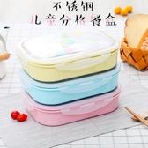 304不銹鋼分格嬰兒童保溫餐盒餐盤 密封微波爐飯盒學生便當盒雙層-享家生活館