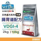 法米納ND 犬用處方系列(12kg) - 犬用腸胃道配方【寶羅寵品】