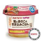 【KEWPIE】SC-3 鮭魚蘑菇炊飯微笑杯 120g