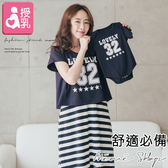 孕婦裝 MIMI別走【P537081】燦爛小驕陽 兩件款顯瘦哺乳洋裝 孕婦裙 親子裝