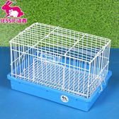 JESSIE小兔籠 兔籠子 小號 荷蘭豬籠 豚鼠籠igo 晴天時尚館