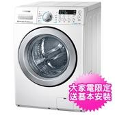 回函贈★ SAMSUNG三星溫水,14KG滾筒-亮麗白-有烘乾洗衣機WD14F5K5ASW/TW
