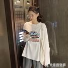 秋季T恤 2020新款秋季韓版bf風寬松大版純棉上衣服網紅長袖白色T恤女ins潮 快意購物網