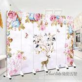 北歐現代家用活動屏風客廳臥室廁所遮擋隔斷墻可折疊推拉移動裝飾 後街五號