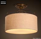 INPHIC- 美式復古亞麻布藝吸頂燈新中式歐式客廳臥室書房簡約吸頂燈_S197C