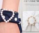 高檔珍珠鑲鑚絲巾扣環