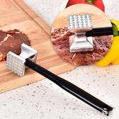 鬆肉針廚房家用不銹鋼敲肉錘豬排敲牛排肉排錘子鬆肉錘鬆肉器DC625【VIKI菈菈】