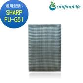 夏普SHARP FU-G51【Original life】超淨化空氣清淨機濾網 長效除蟎可水洗