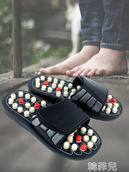 按摩鞋 足底按摩拖鞋足療鞋男女保健腳底按摩穴位室內家居涼拖鞋養生鞋 韓菲兒