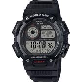 CASIO 卡西歐 10年電力世界時間手錶-黑 AE-1400WH-1A / AE-1400WH-1AVDF