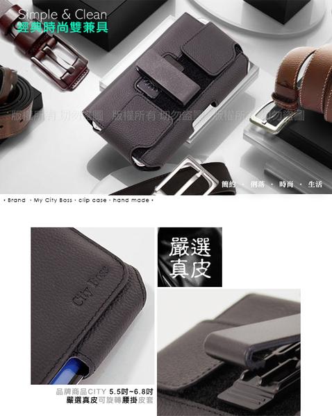 CITY for SONY Xperia XA1 Plus /XZ2 Premium/XA2 Ultra/XA1 Ultra 嚴選真皮可旋轉腰掛皮套