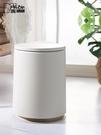 垃圾桶 麥桶桶塑料按壓式有蓋垃圾桶家用客廳衛生間廁所廚房臥室北歐創意 新年禮物