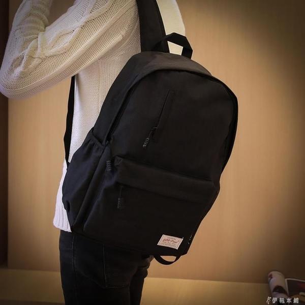 背包韓版背包男初高中大學生書包男時尚潮流日韓電腦包帆布旅行雙肩包 伊鞋本鋪