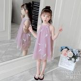 女童夏裝洋裝2020新款韓版小女孩夏天洋氣裙子兒童公主夏季童裝 京都3C