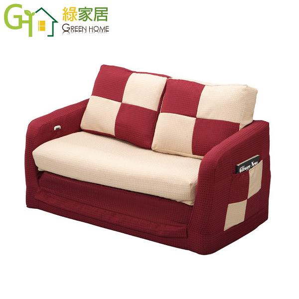 【綠家居】布爾 時尚亞麻布拉合式機能沙發/沙發床(二色可選)