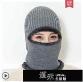 防風帽 冬季保暖面罩男女騎車帽戶外防風防寒護耳加絨加厚頭套帽圍脖口罩 免運快出