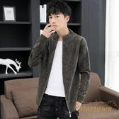 男士外套立領夾克韓版休閒針織衣服時尚潮流【繁星小鎮】