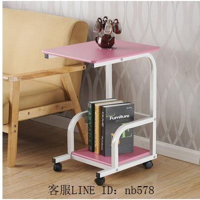 移動邊幾角幾簡約迷你小茶几飲水機置物架客廳沙發邊桌創意小桌子(粉紅色)
