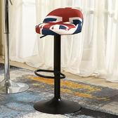 吧臺椅酒吧椅收銀化妝升降前臺椅咖啡廳椅旋轉凳子家用吧凳椅