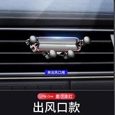 車載手機支架 汽車用出風口車內車上支撐導航固定吸盤式萬能型用品【快速出貨八折特惠】