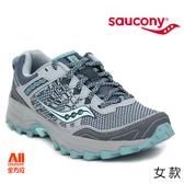 【Saucony】女款慢跑鞋 EXCURSION TR12 戶外越野 -灰藍色(104514)全方位跑步概念館
