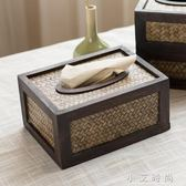 創意簡約紙抽盒家用實木客廳紙巾盒 竹編抽紙盒藤編木質餐巾紙盒 小艾時尚