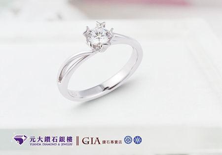 ☆元大鑽石銀樓☆GIA鑽石0.30克拉D/VS2/3EX/八心八箭*搭配經典婚戒、求婚戒*(客製化商品)