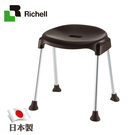 Richell利其爾-典雅型斜面椅-咖啡
