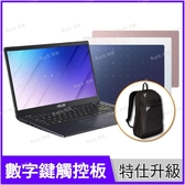 華碩 ASUS E410MA 白/藍/玫瑰金 512G SSD特仕升級版【送後背包/N4020/14吋/文書/intel/筆電/Buy3c奇展】E410