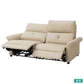 ◎耐磨皮革2人用加大電動可躺式沙發 N-SHIELD PUR BE NITORI宜得利家居