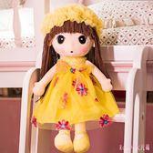 可愛布娃娃公仔毛絨玩具小女孩公仔玩偶生日禮物睡覺抱枕 XN1307【Rose中大尺碼】