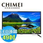 CHIMEI奇美 49吋 LED 液晶顯示器 液晶電視 TL-50A500(含視訊盒)