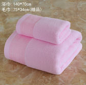 加厚美容院酒店全棉純浴巾DL13011『M&G大尺碼』