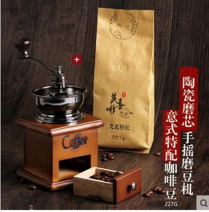 咖啡磨豆機手動咖啡機手搖研磨器電動磨粉虹吸式咖啡壺法壓壺