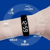 智慧手錶男女孩學生計步兒童多功能防水鬧鐘震動運動手環藍芽安卓 WD溫暖享家