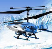 遙控飛機 充電兒童耐摔航模飛行器男孩無人機玩具小直升飛機 zh7066【歐爸生活館】