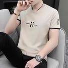 男士夏季冰絲短袖T恤v領潮流打底衫男裝半袖上衣服潮牌雞心領體恤【快速出貨】