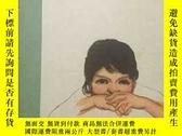 二手書博民逛書店罕見新觀察1959.16Y247596