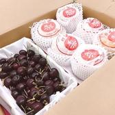 【新鮮水果】頂級時尚禮盒2款(櫻桃1kg+台灣特大顆水梨X2顆)