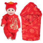 新生嬰兒內衣服套裝紅色滿月純棉薄全背春衛生衣褲初生寶寶用品抱被 英雄聯盟