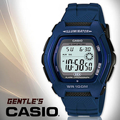 CASIO 手錶專賣店 卡西歐  HDD-600C-2A 男錶 電子錶 球面玻璃 防水100米 塑膠錶帶