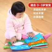 寶寶布書 lalababy拉拉布書嬰幼兒啟蒙早教撕不爛立體布書6-12個月寶寶玩具 芭蕾朵朵