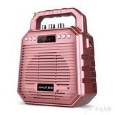 廣場舞音響k歌戶外便攜式播放器小型手提音箱 nm2615 【Pink中大尺碼】