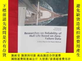 二手書博民逛書店Researches罕見on Reliability of Hu