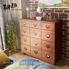 【桐趣】木悅四重奏6抽實木文青收納櫃-幅91cm