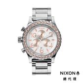 【酷伯史東】NIXON 42-20 時尚名媛 香檳玫瑰金X銀 潮人裝備 潮人態度 禮物首選