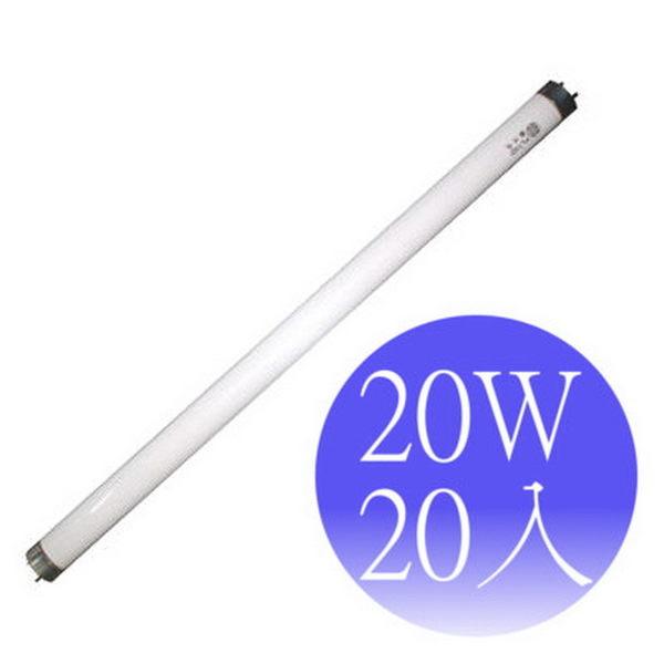 【東亞照明】20瓦 省電型燈管 FL20D/18-20入(晝光)