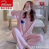 睡衣女春秋季2021年新款純棉長袖薄款甜美卡通秋冬閨蜜家居服套裝 美眉新品