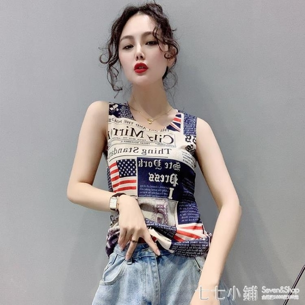 2021春夏款時尚個性印花無袖背心女外穿修身內搭吊帶打底百搭上衣 七七小鋪